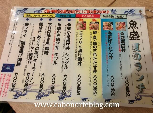 carta, comida, japon, japones