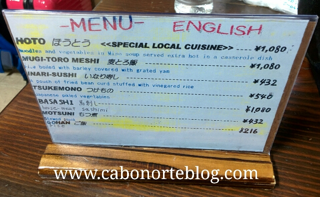 carta, menu, japon, comida japonesa