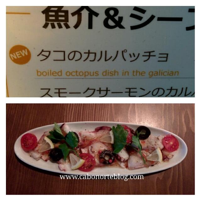 pulpo, pulpo a feira, japon, comida japonesa