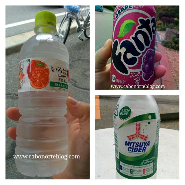 refrescos, japon, refrescos japoneses