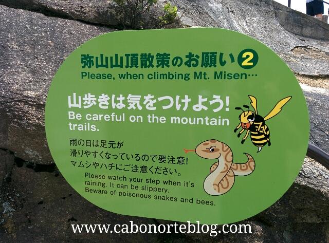 Muchos carteles de Japón están también en inglés